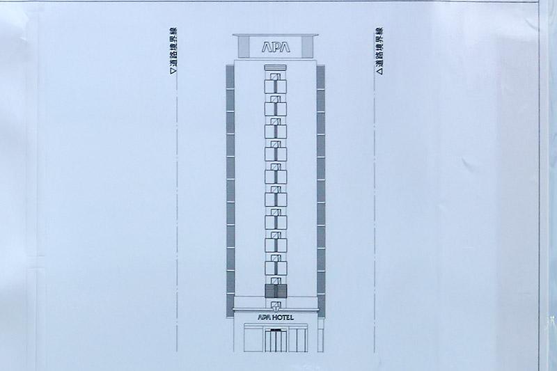 アパホテル御堂筋 西中島南方駅前 立面図