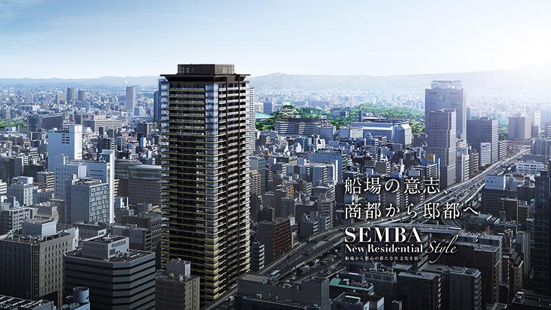MJR堺筋本町タワー 完成イメージ図