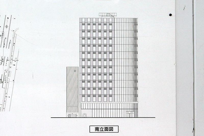 大和ビル 立面図