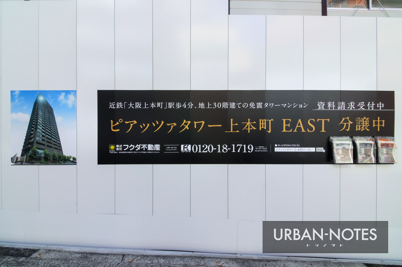 ピアッツァタワー上本町EAST 2019年9月 04
