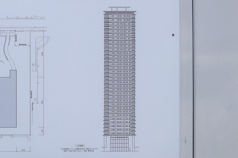 (仮称)中央区上町1丁目タワー計画 新築工事 立面図