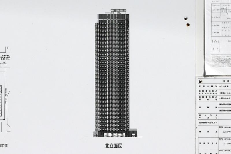 (仮称)ユニゾインエクスプレス大阪南本町 立面図