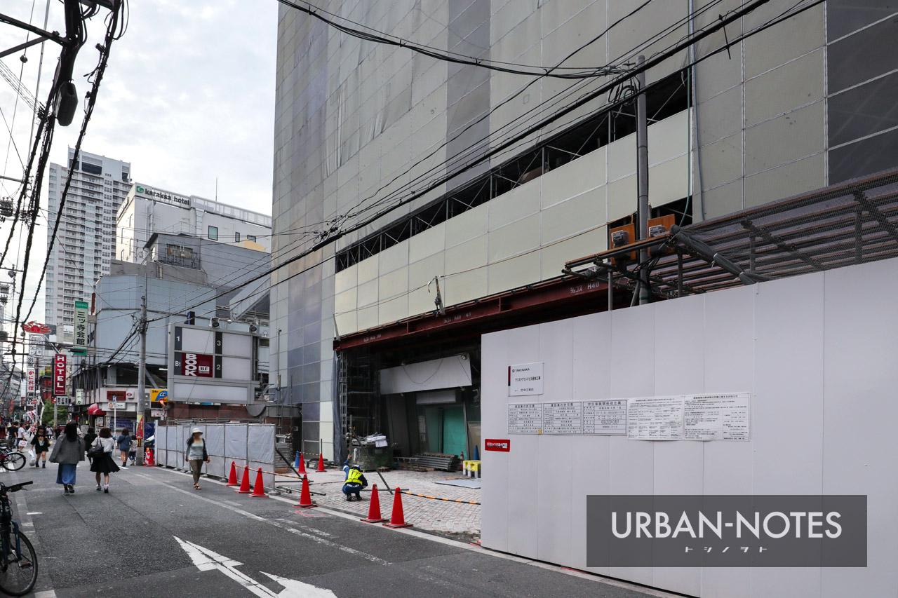 クリスタグランドビル解体工事 2019年9月 03