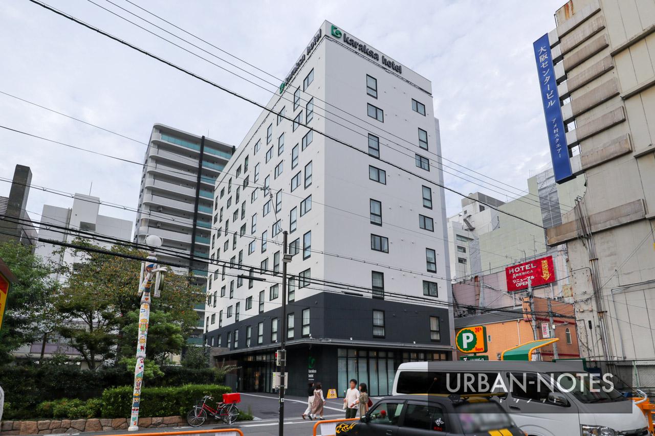 からくさホテル大阪なんば 2019年9月 01