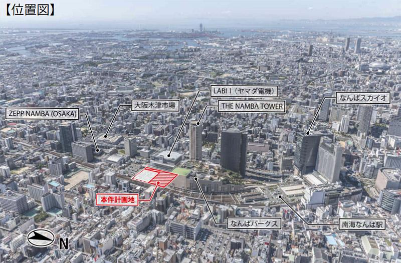 (仮称)難波中二丁目開発計画A敷地 センタラ・ホテル&リゾート 位置図