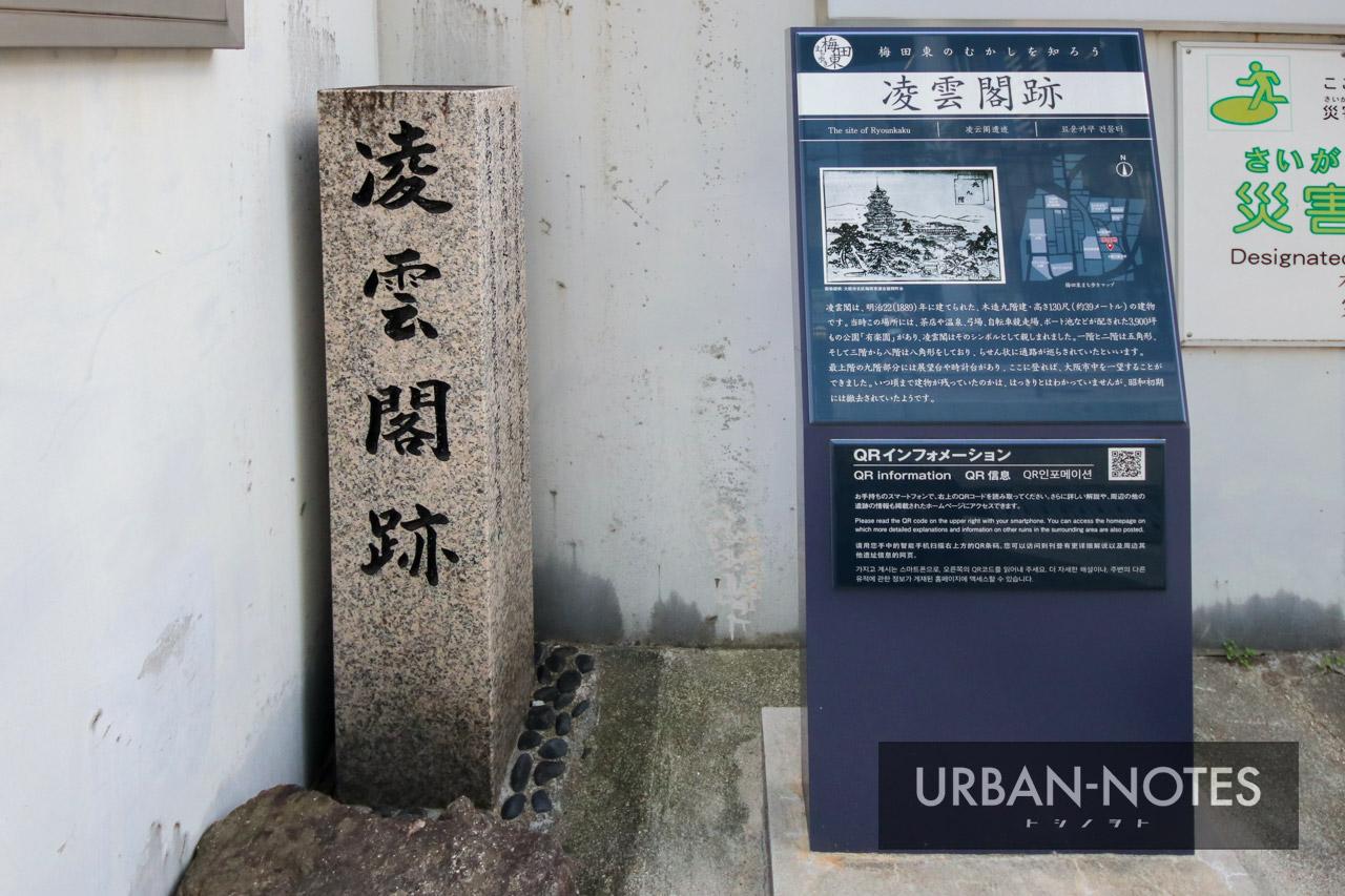東急不動産 茶屋町B-2地区市街地再開発事業 2019年10月 02