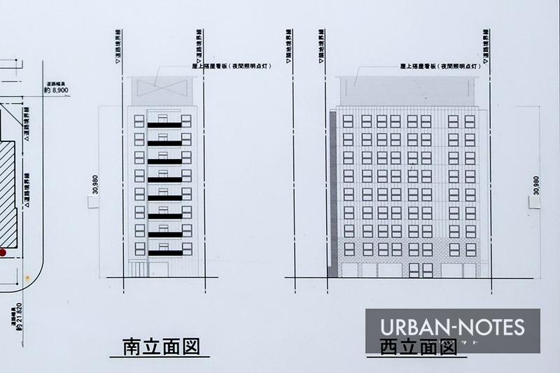 (仮称)浪速区恵美須東二丁目ホテルPJ 新築工事 立面図