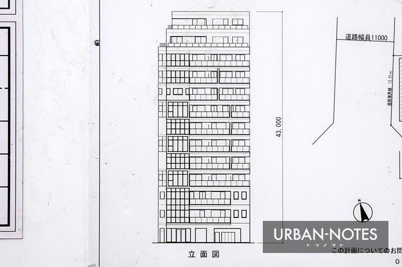 (仮称)北堀江1丁目計画 新築工事 立面図