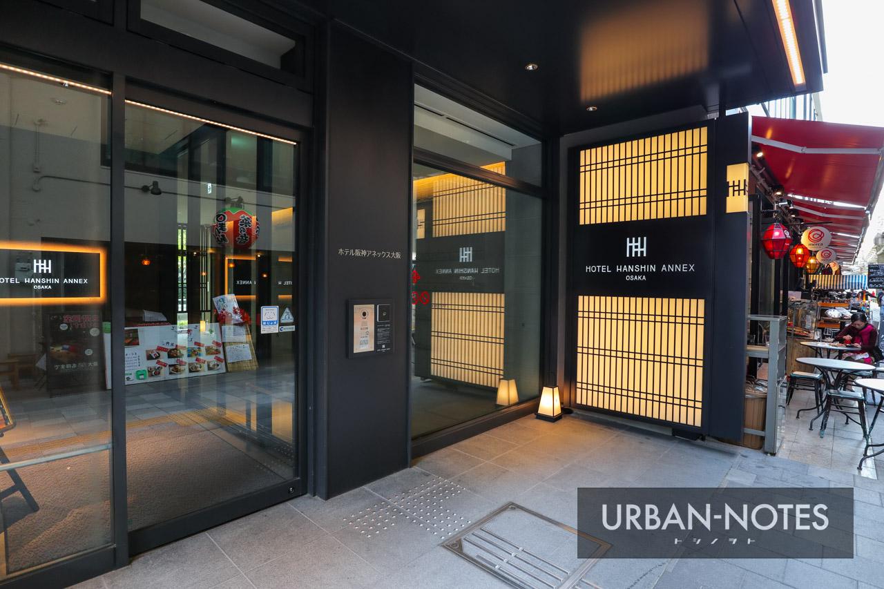 福島5丁目・7丁目共同開発計画 ホテル阪神アネックス大阪 2020年1月 02