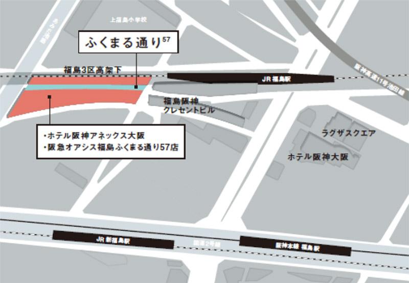 福島5丁目・7丁目共同開発計画 位置図