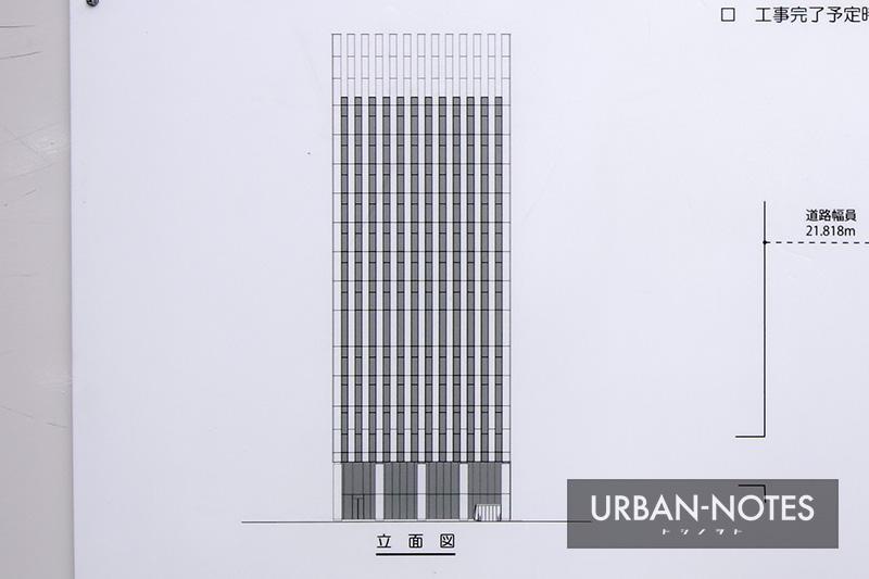 大阪厚生信用金庫新本店ビル 立面図