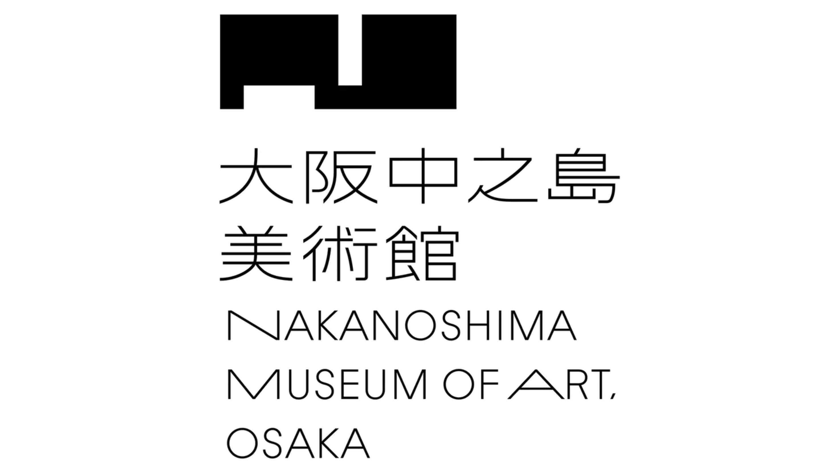 大阪中之島美術館ロゴ