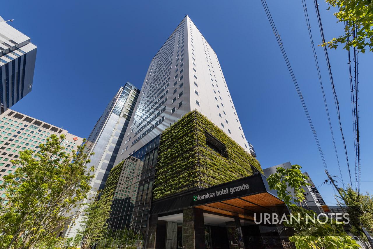 からくさホテルグランデ新大阪タワー 2020年10月 02