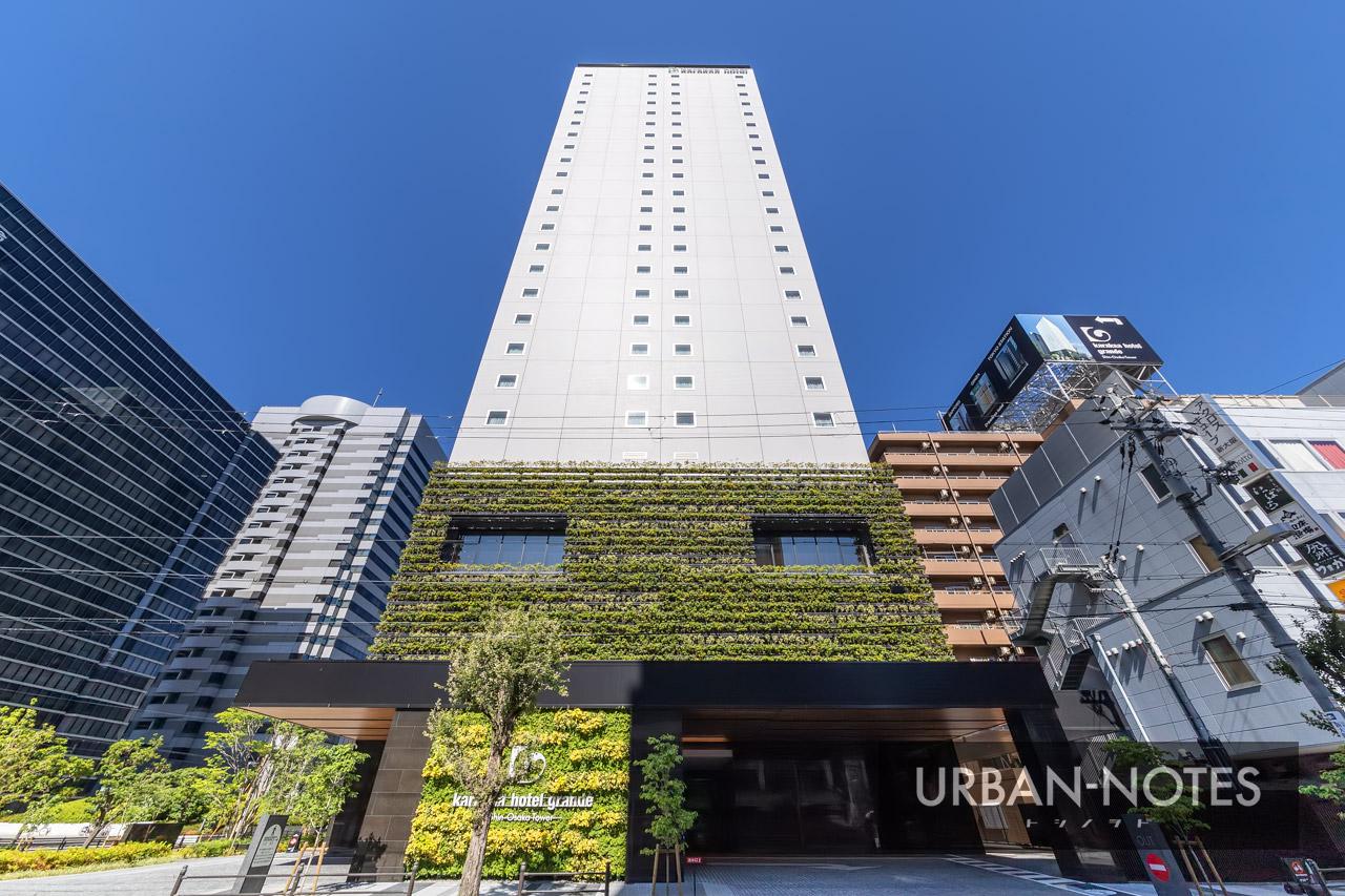からくさホテルグランデ新大阪タワー 2020年10月 06