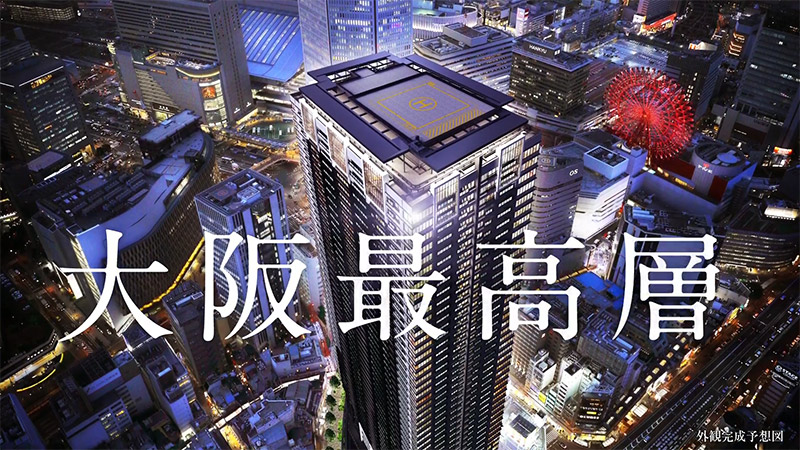 (仮称)梅田曽根崎計画 完成イメージ図 04
