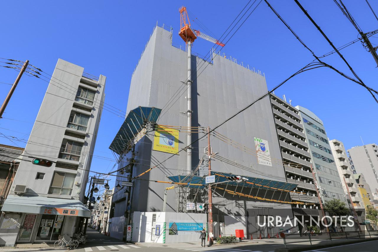 ブランズ大阪福島 2021年1月 02