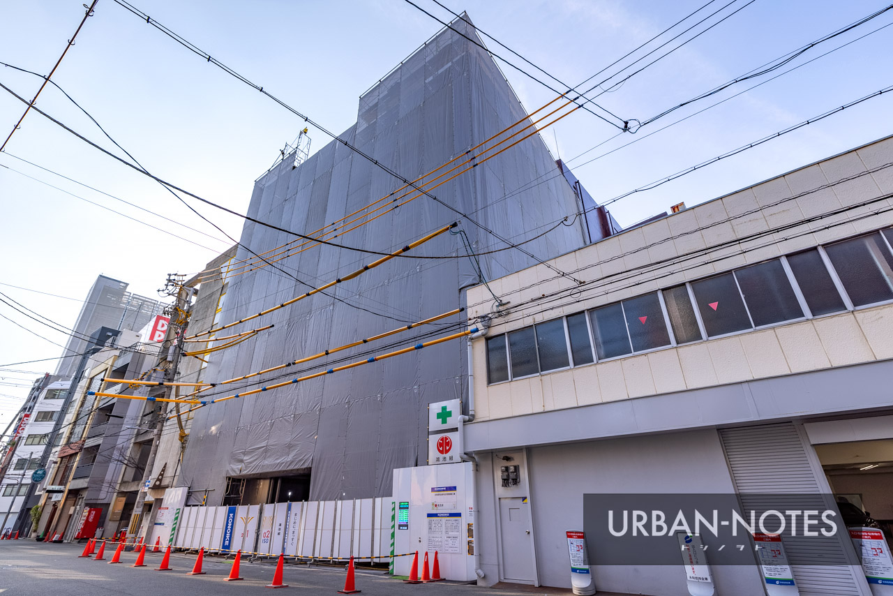 永和信用金庫 本店別館建替工事 2020年12月 01
