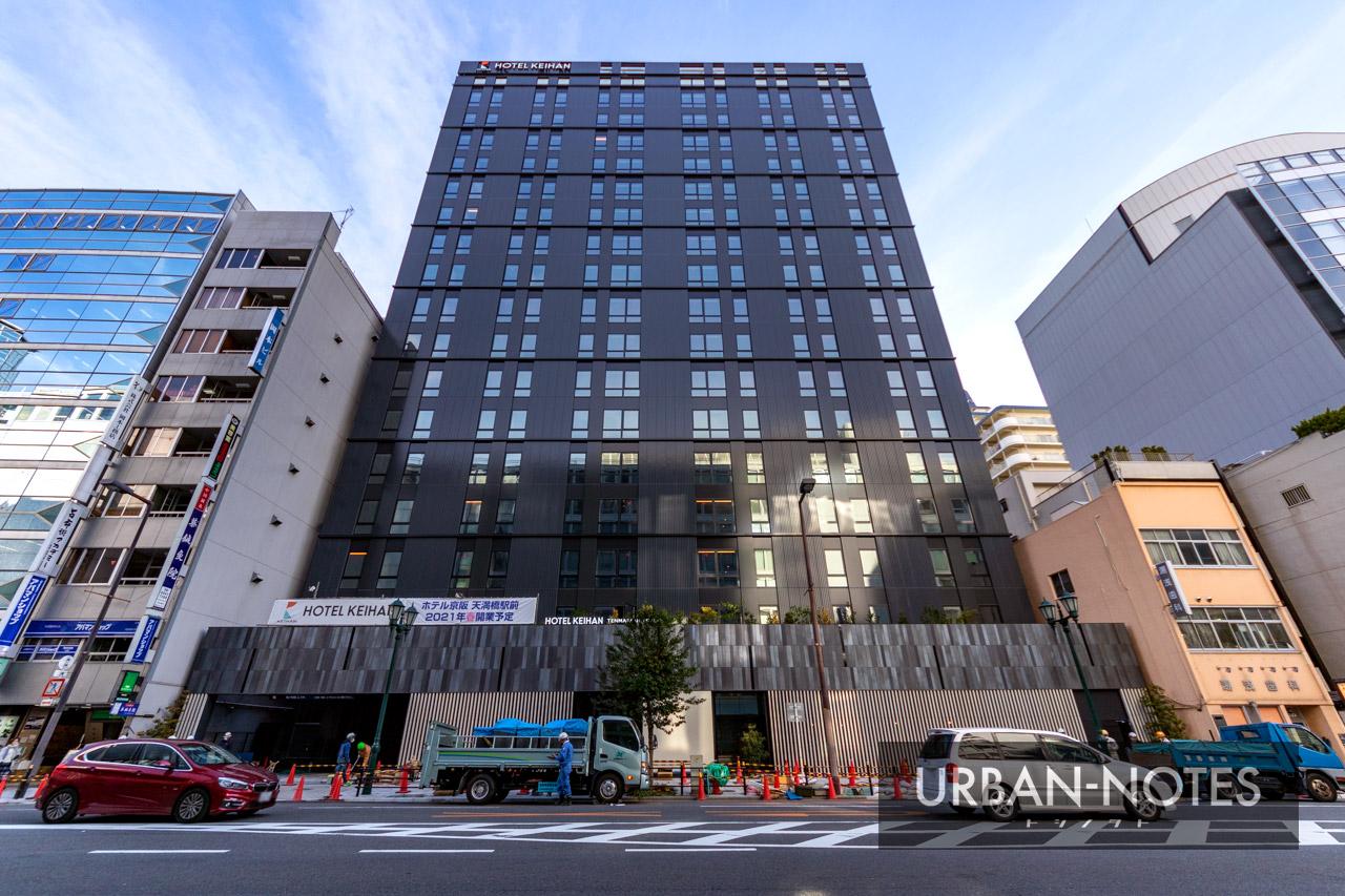 ホテル京阪 天満橋駅前 2021年1月 03