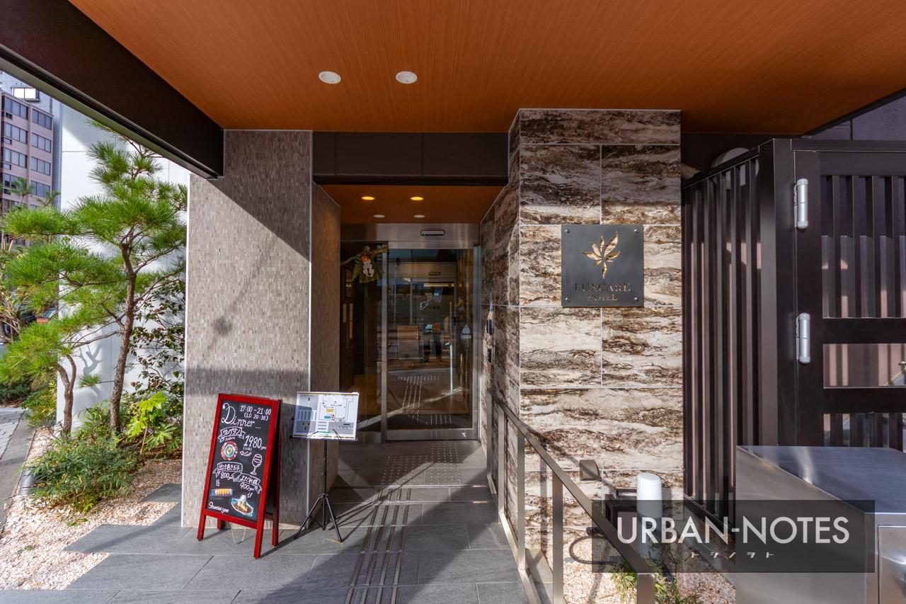 LUXCARE HOTEL(ラクスケアホテル) 2021年1月 04