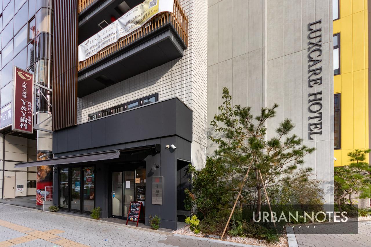 LUXCARE HOTEL(ラクスケアホテル) 2021年1月 05