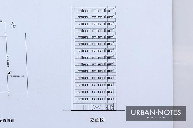 (仮称)浪速区日本橋東2丁目PJ 立面図