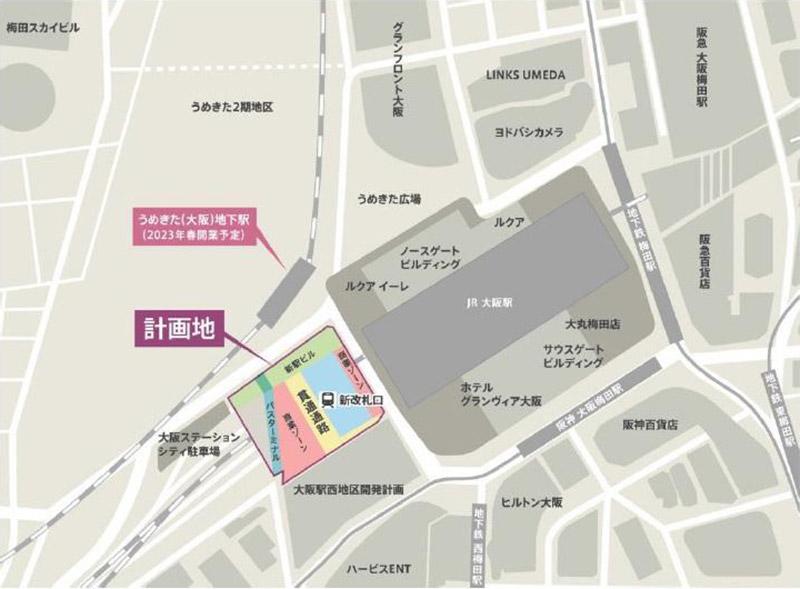 大阪駅西高架エリア開発 新駅ビル 位置図