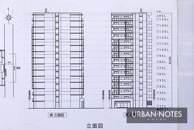 (仮称)サムティ浪速区日本橋5丁目III 立面図