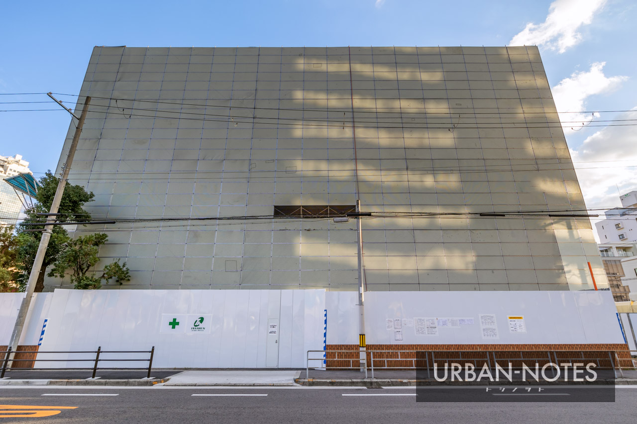 トーハン旧大阪支店 解体工事 2020年12月 02