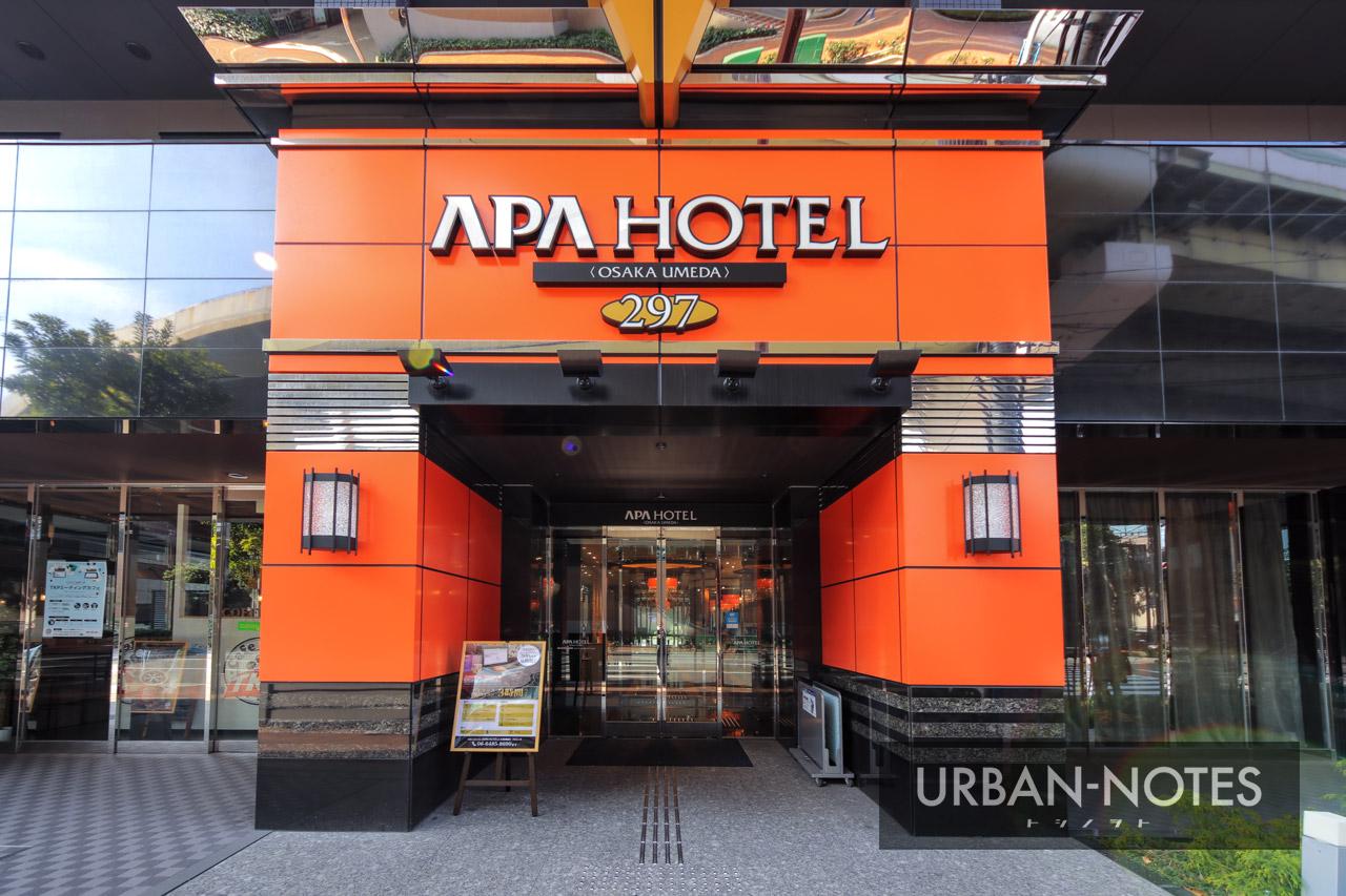 アパホテル大阪梅田 2021年1月 05