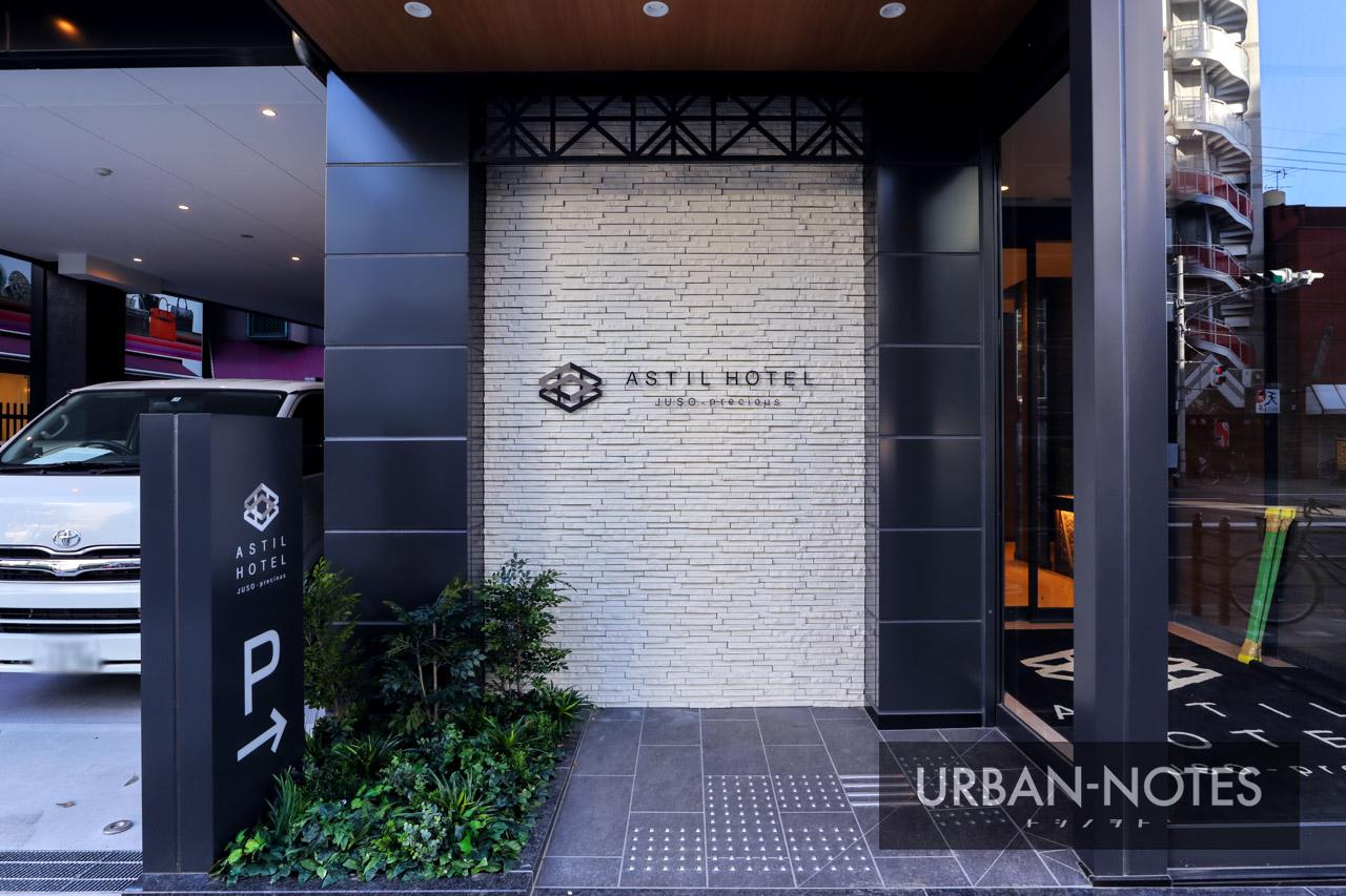 アスティルホテル十三プレシャス 2020年1月 05