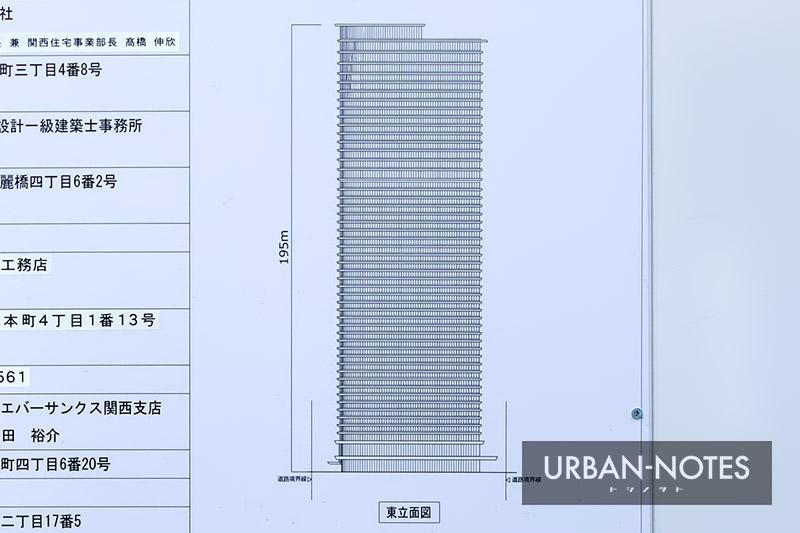 (仮称)堂島2丁目計画 立面図