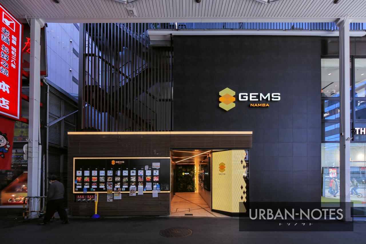 GEMS(ジェムズ)なんば 2021年2月 05