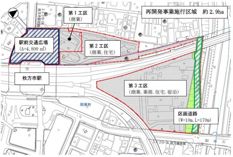 枚方市駅周辺地区第一種市街地再開発事業 3街区 位置図
