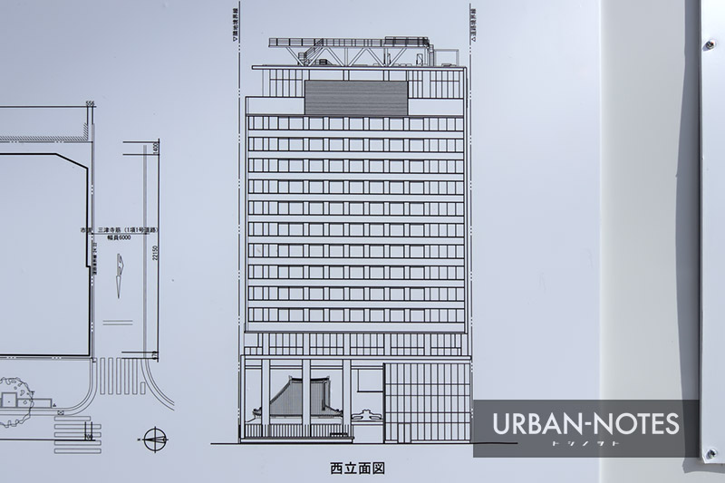 (仮称)三津寺ホテルプロジェクト新築工事 立面図