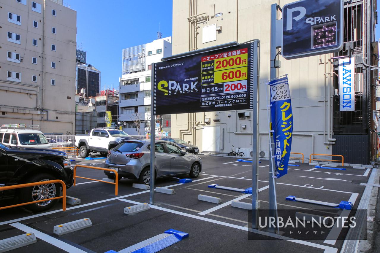 ニュージャパン難波店跡地 2021年2月 03