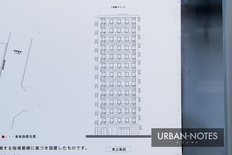 (仮称)西梅田ホテル計画 新築工事 立面図