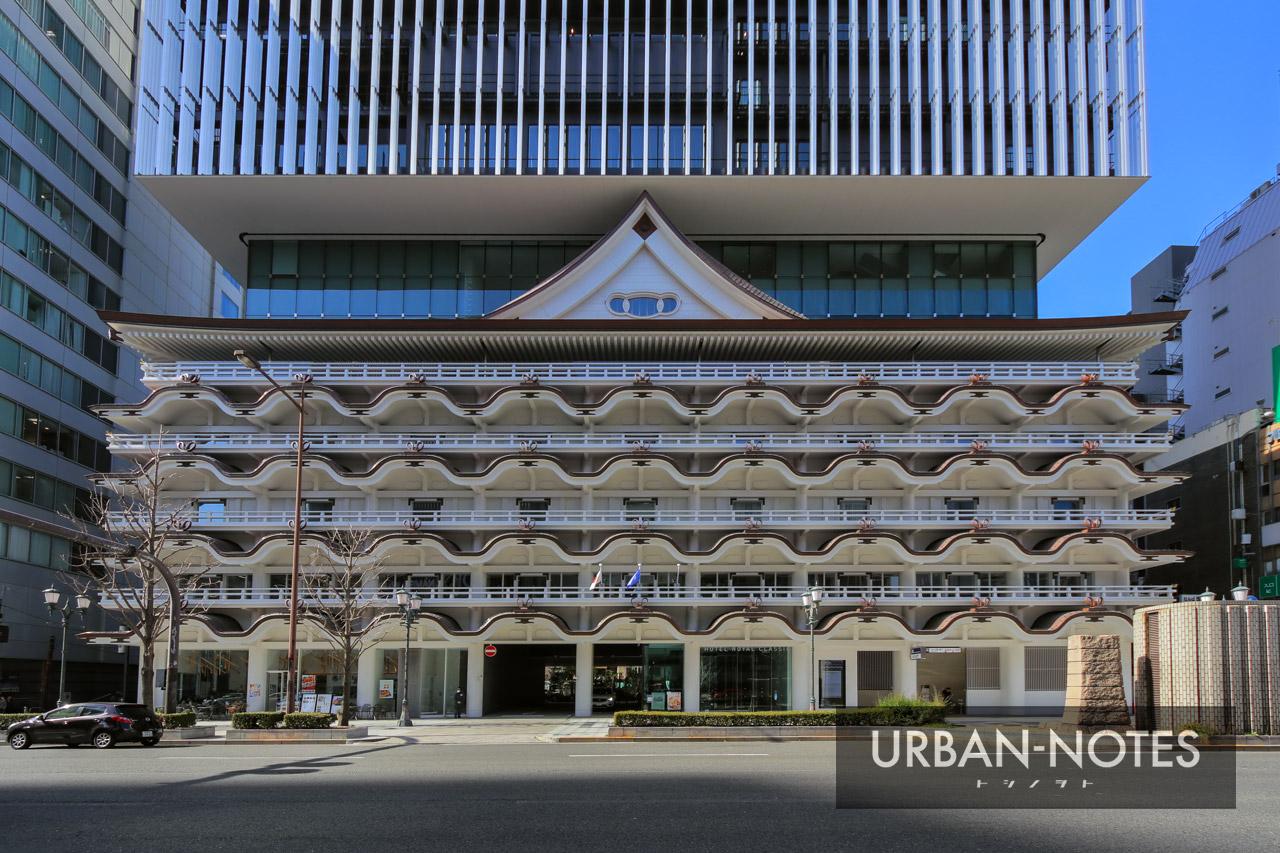 ホテルロイヤルクラシック大阪 2021年2月 04