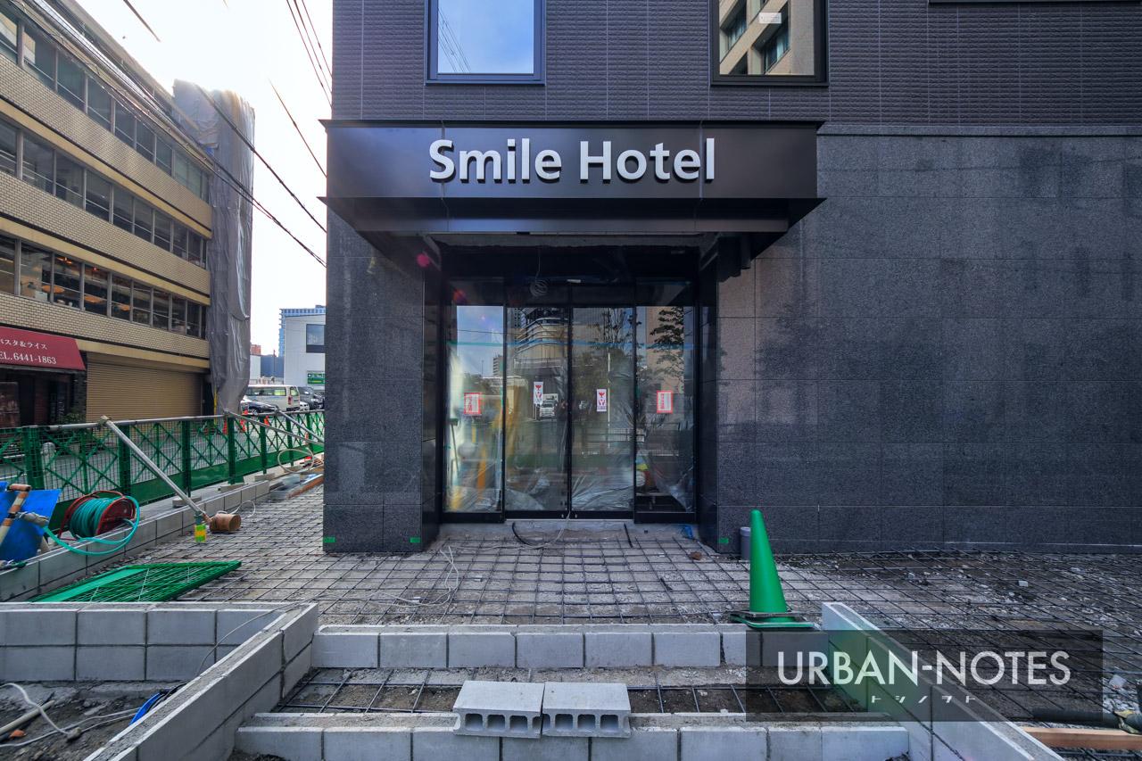 スマイルホテル大阪中之島 2021年1月 05