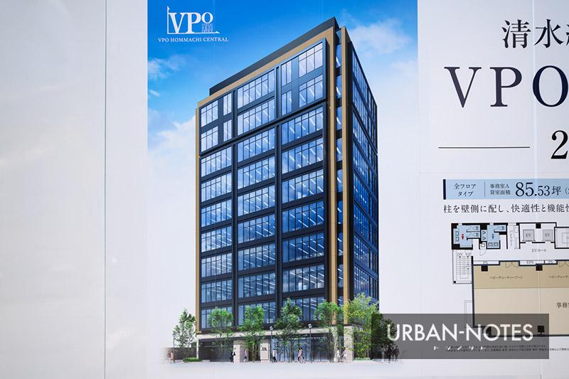VPO本町セントラル 完成イメージ図