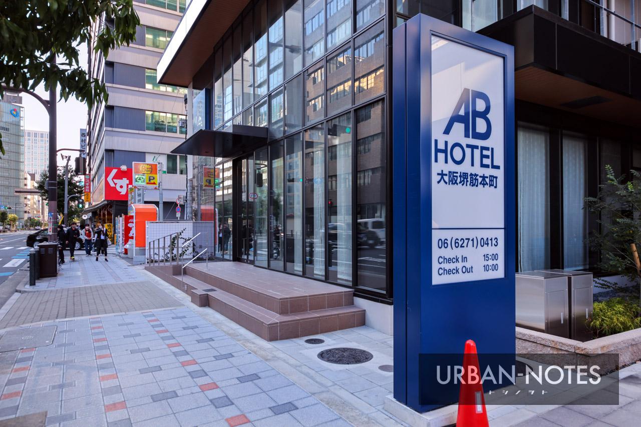 ABホテル大阪堺筋本町 2021年2月 05