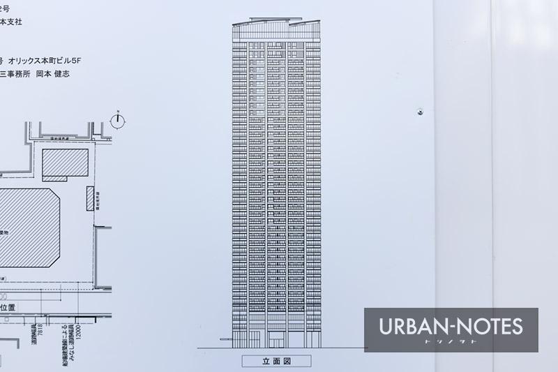 (仮称)ブランズタワー大阪本町 立面図