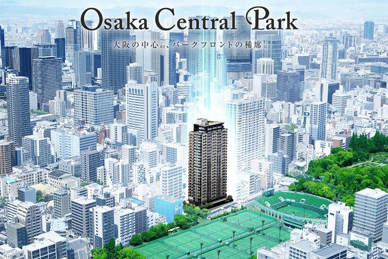 クラッシィタワー靭公園 空撮イメージ