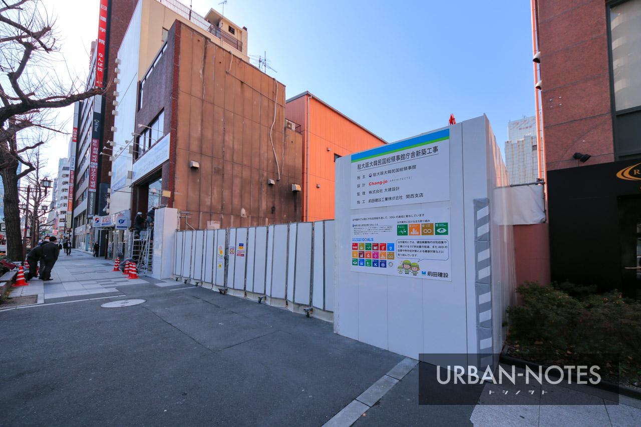(仮称)駐大阪大韓民国総領事館新築工事 2021年2月 02