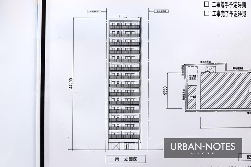 (仮称)大阪市中央区北久宝寺町一丁目計画 立面図