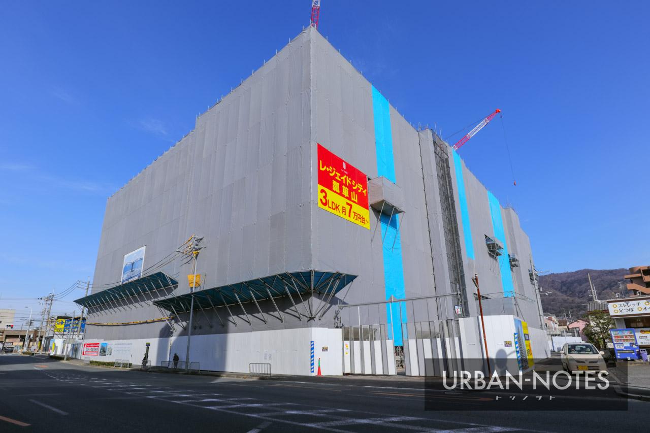 レ・ジェイド シティ瓢箪山 2021年2月 01