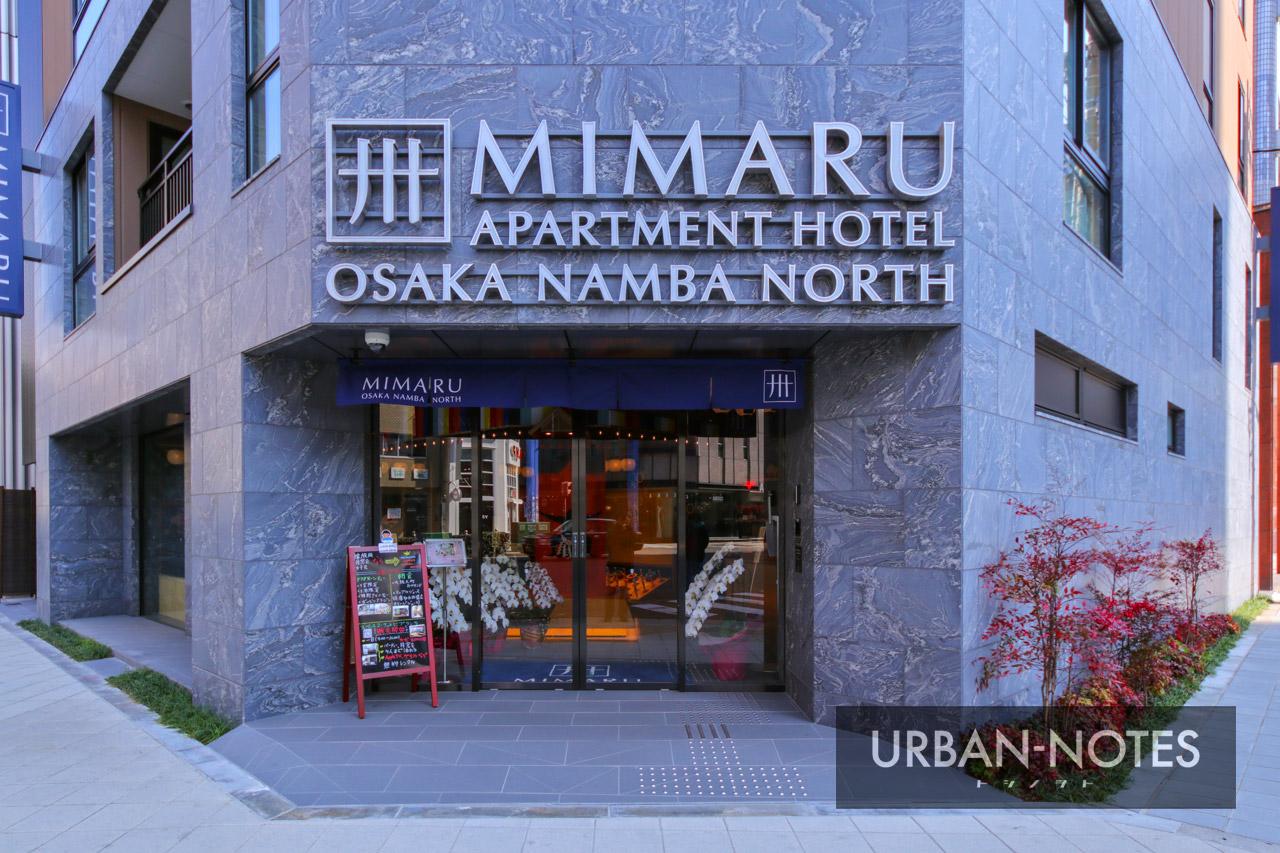 MIMARU大阪 難波NORTH 2021年3月 04