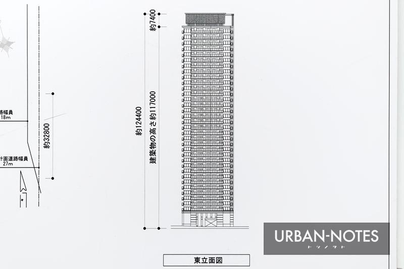 (仮称)上町台筆ケ崎プロジェクト 立面図