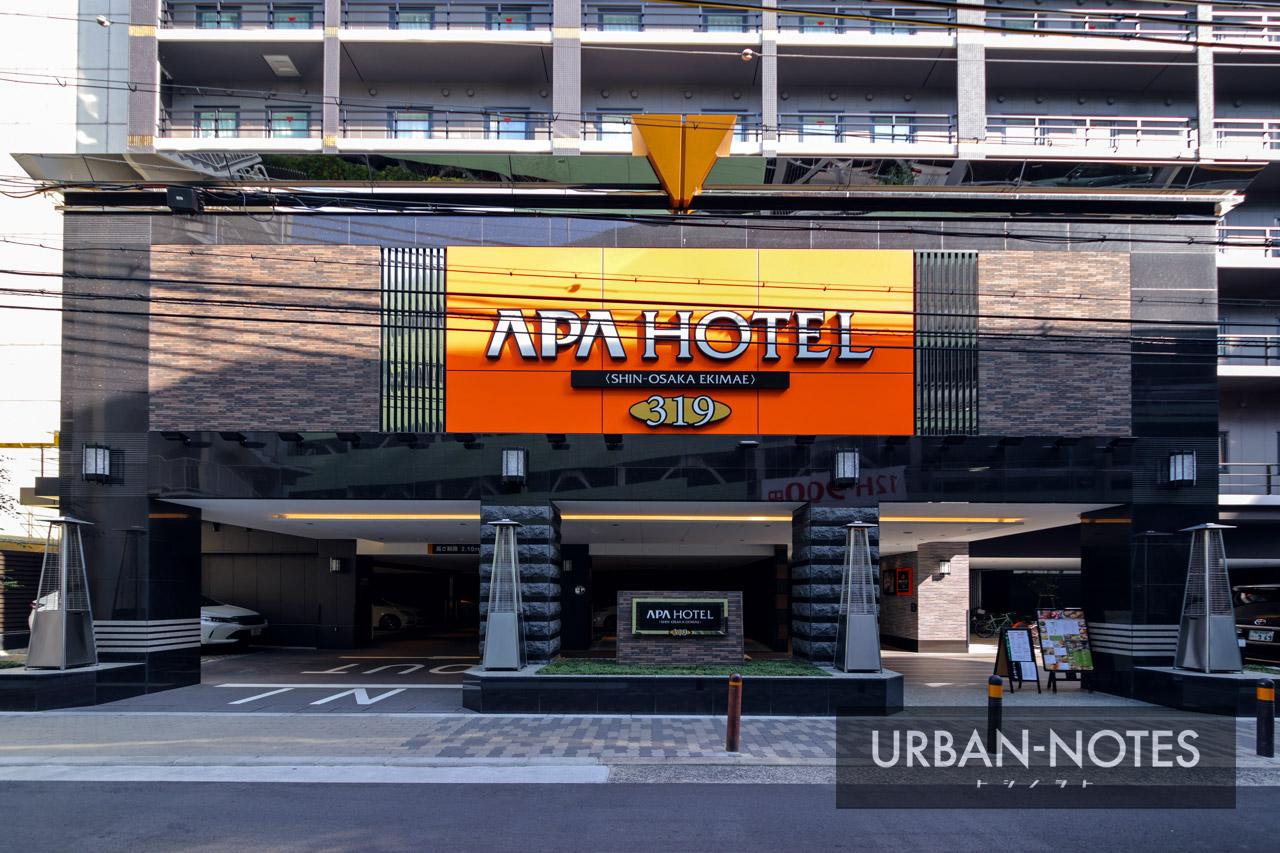 アパホテル 新大阪駅前 2021年3月 03