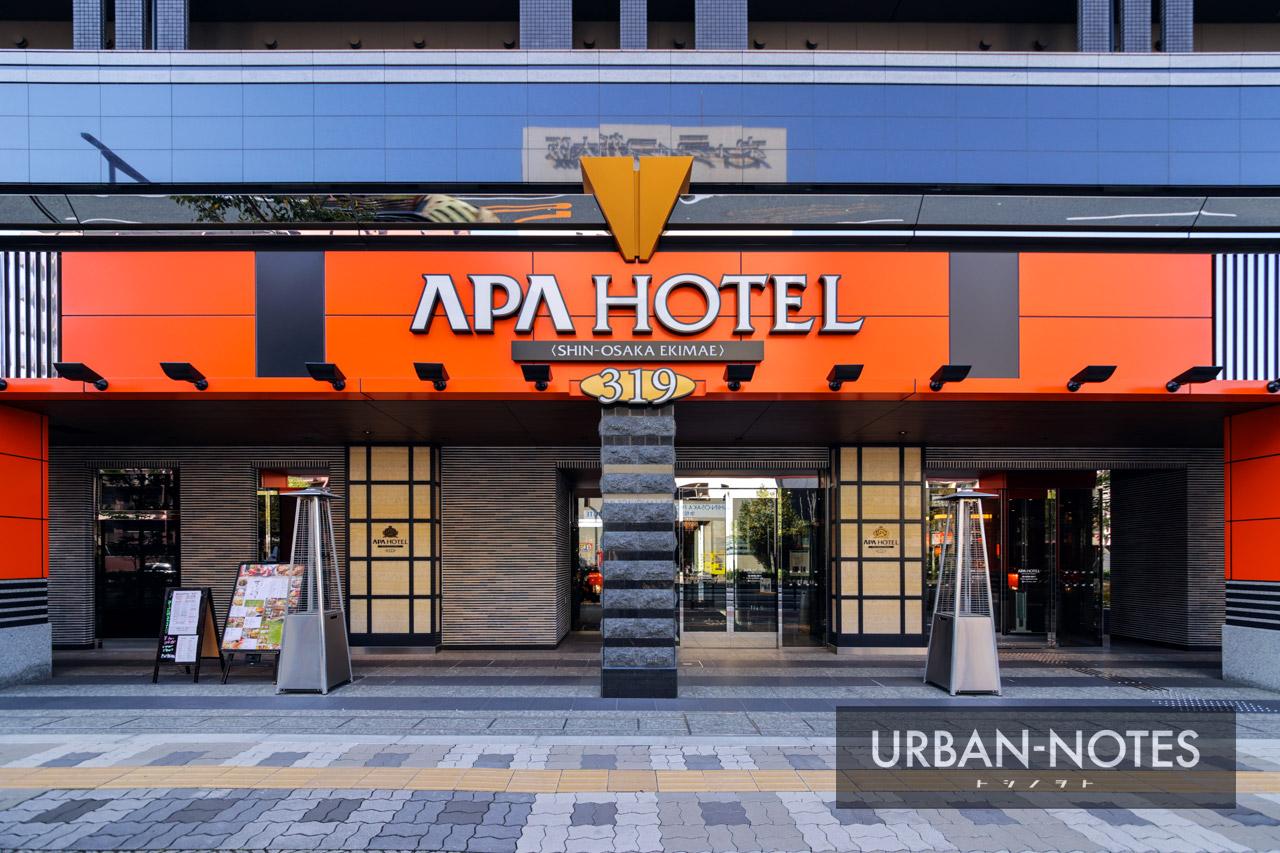 アパホテル 新大阪駅前 2021年3月 07