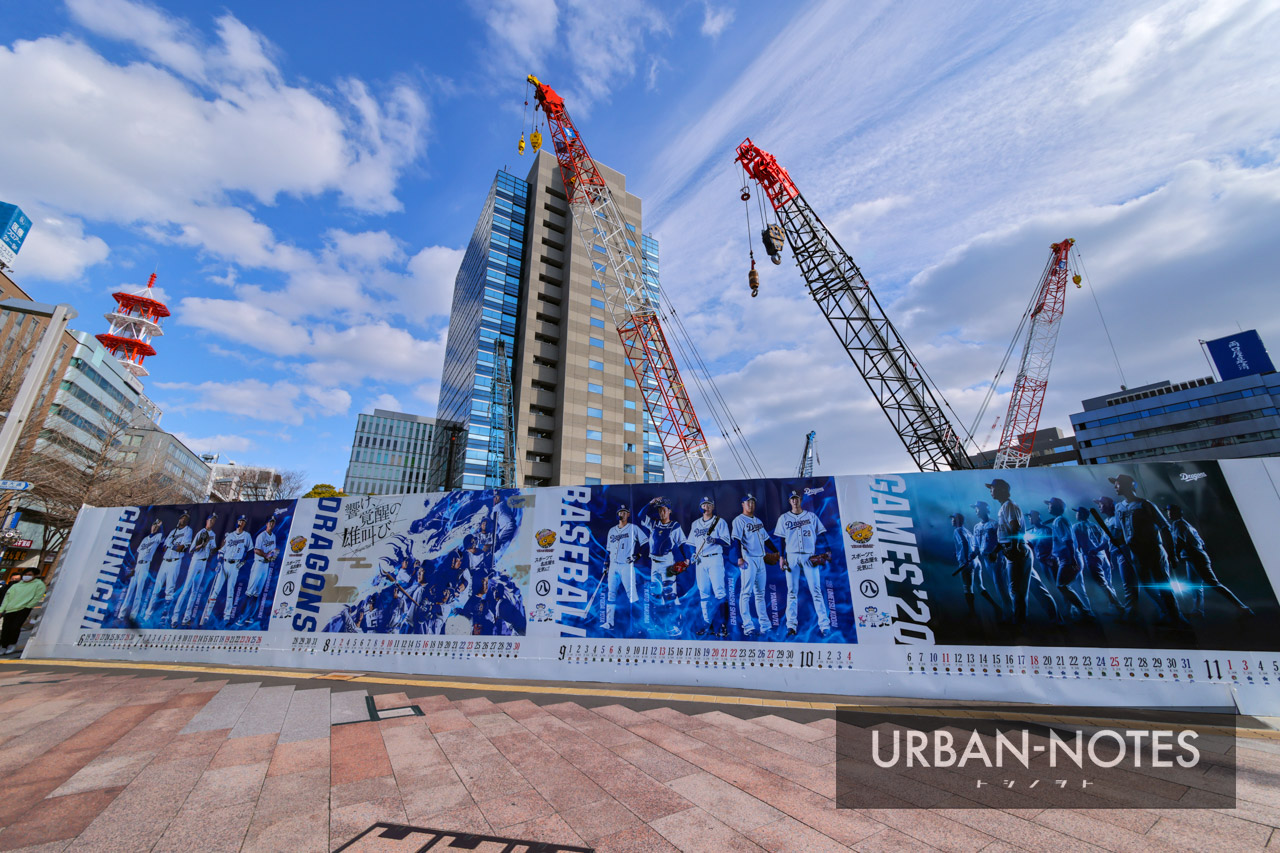 (仮称)中日ビル建替計画 2021年3月 05